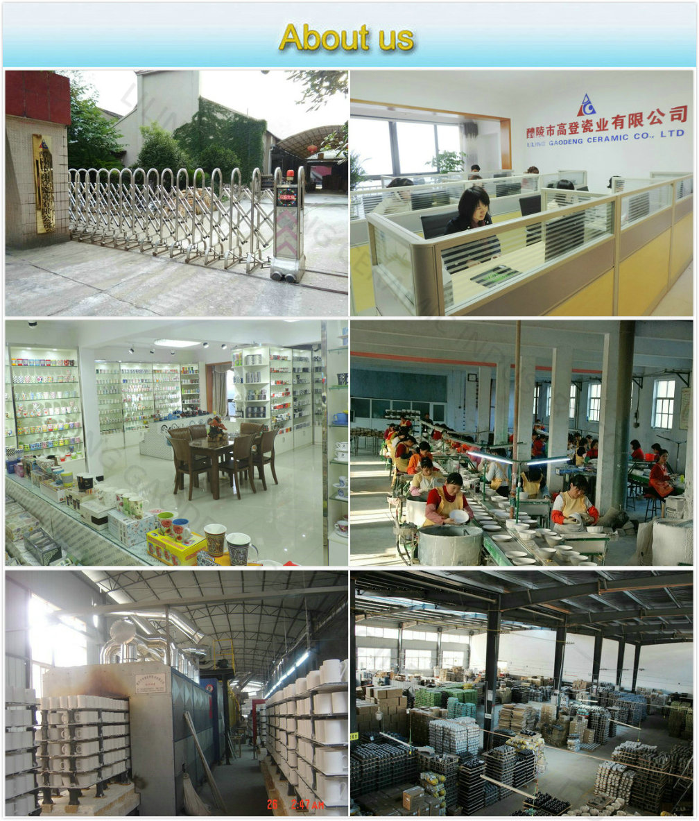 LILING GAODENG CERAMIC INDUSTRY CO., LTD